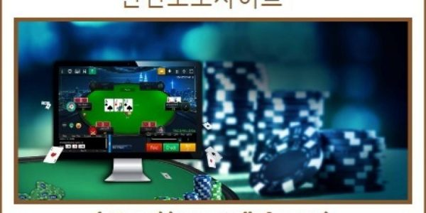 Online Casino Pointer: Be Constant